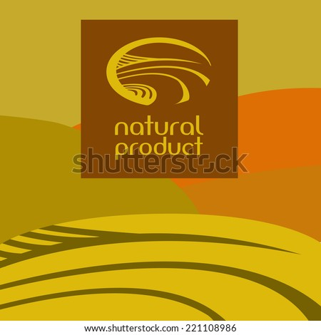 Logo, label. Green concept. Landscape with meadows. Agriculture. Wheat, rye, tea. Harvest. - stock vector