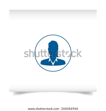 logo on a white sheet. Businesswoman avatar profile picture - vector - stock vector