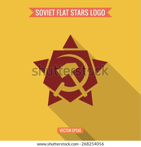 Logo star, hammer and sickle, flat style vector  - stock vector