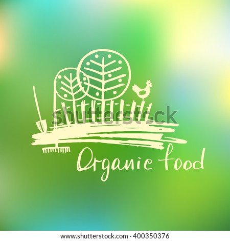Logo with the image of trees and forests. Environment, nature. Organic food. Garden equipment elements. - stock vector