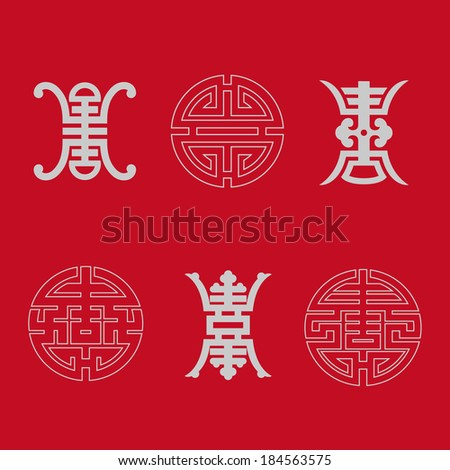 Longevity Symbols Collection Symbols This Vector Chinese Stock Photo