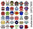 Lots of colorful robot heads. Inspired by the retro robots of the 1950s and 1960s. - stock photo