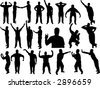 Lots of man silhouettes - vector illustration - stock vector