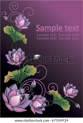 lotus - stock vector