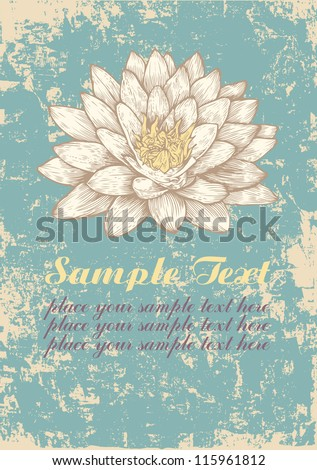lotus and vintage paper background. engraved retro style. vector illustration - stock vector