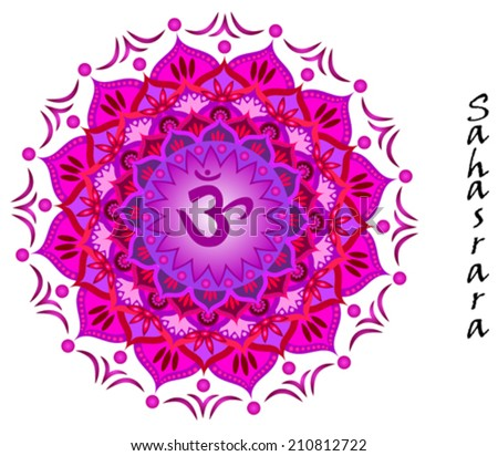 Lotus flower of Sahasrara chakra - stock vector