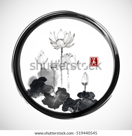 Lotus Flowers In Black Enso Zen Circle Isolated On White Background Traditional Japanese Ink Painting