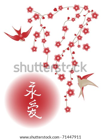 Love cherry tree, birds and Everlasting love hieroglyph. - stock vector