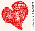 love concept, heart, grungy style, vector - stock photo