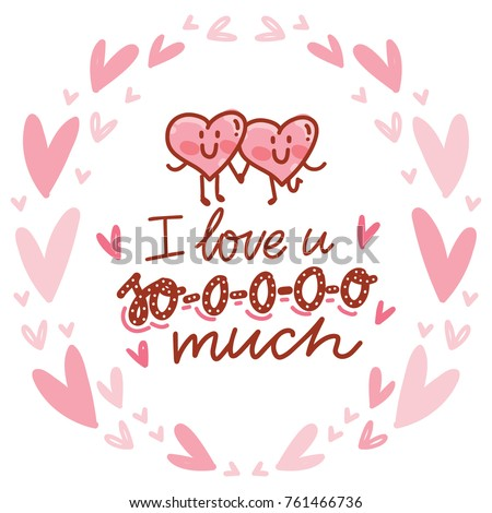 Wallpaper I Love You So Much Free : Images Of I Love U So Much Wallpaper Images