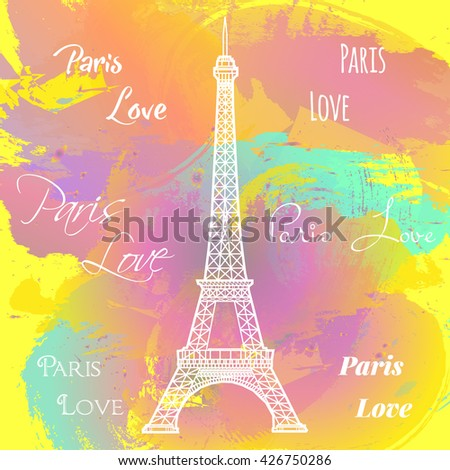 Love Paris text. Eiffel Tower on bright yellow watercolor background. Vector illustration.