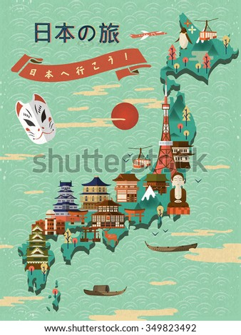 lovely Japan travel map - Japan travel and go to Japan in Japanese words on upper left - stock vector