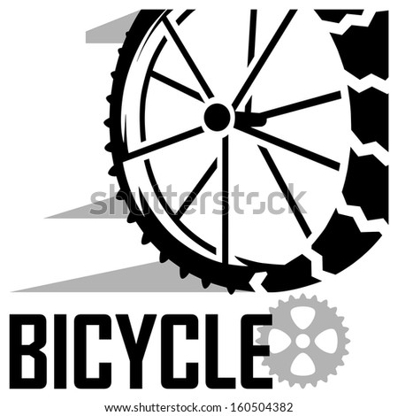low angle view of bicycle vector icon - stock vector