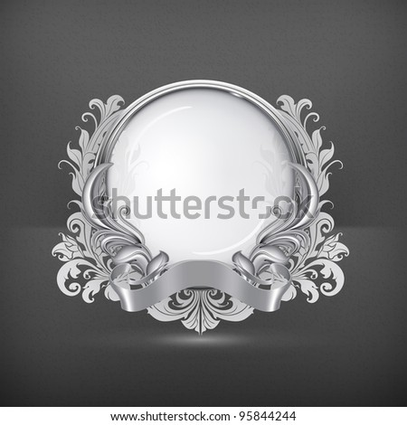 Luxury Frame, vector - stock vector