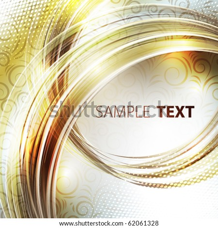 Luxury greeting card. Vector - stock vector