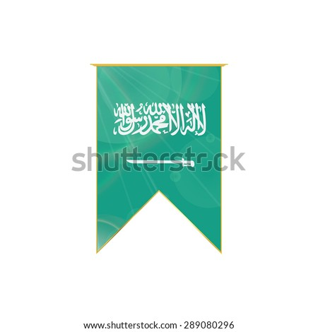 Luxury vertical ribbon with Saudi Arabia flag framed in gold - stock vector