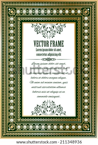 Luxury vintage ornate frame for your text or photo. Royal gold with pearls on dark green with sample text, divider and calligraphic elements. Vector illustration.  - stock vector
