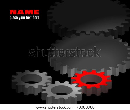 Machine gears - stock vector