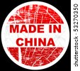 made in china - stock vector