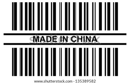 Made In China Bar code - stock vector