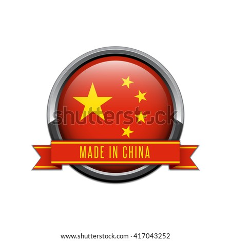 Made in China. Glossy label - stock vector