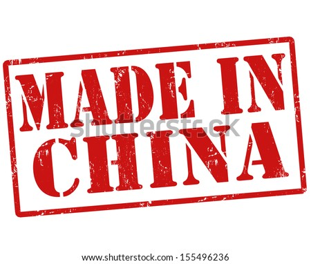 Made in China grunge rubber stamp on white, vector illustration