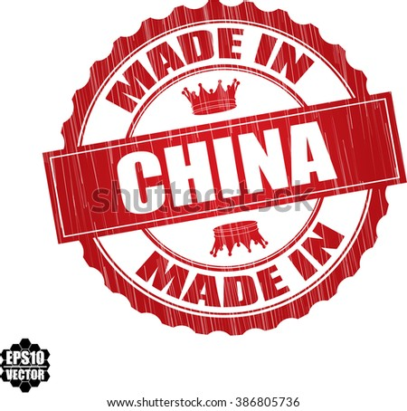 Made in China Red Grunge Stamp Isolated On White Background.Vector illustration - stock vector