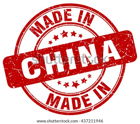 made in China red round vintage stamp.China stamp.China seal.China tag.China.China sign.China.China label.stamp.made.in.made in. - stock vector