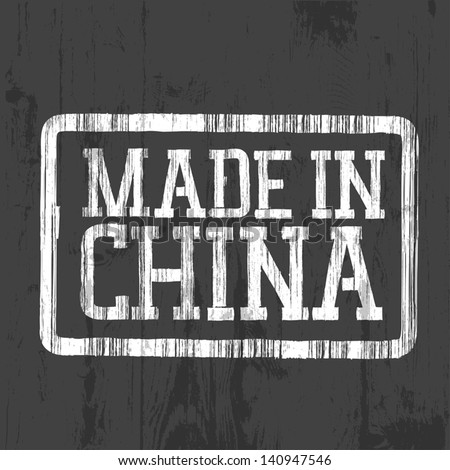Made in China stamp, vector