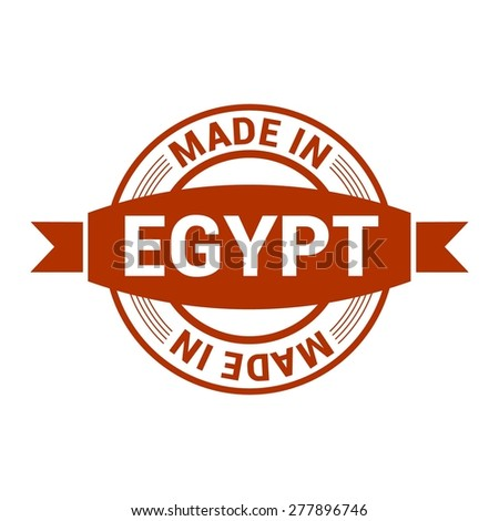 Made in Egypt - Round red rubber stamp design isolated on white background. vector illustration vintage texture. - stock vector