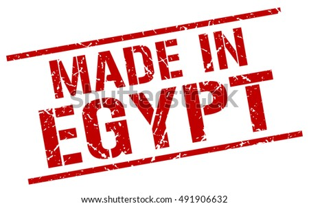 made in Egypt stamp. Egypt grunge vintage isolated square stamp. made in Egypt