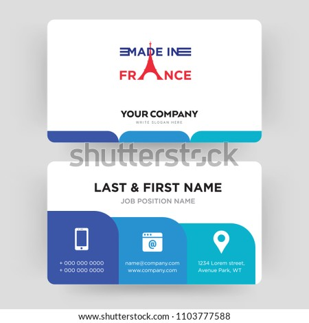 Made France Business Card Design Template Stock Vector 1103777588
