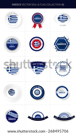 Made in Greece seal collection, Greek Flag (Vector At) - stock vector