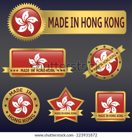 made in Hong Kong labels,stickers,flags. Vector illustration. - stock vector
