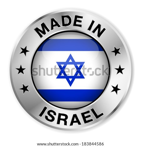 Made in Israel silver badge and icon with central glossy Israeli flag symbol and stars. Vector EPS 10 illustration isolated on white background. - stock vector