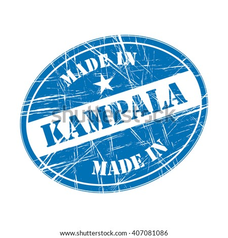Made in Kampala rubber stamp - stock vector