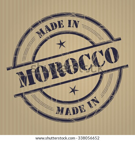 Made in Morocco grunge rubber stamp - stock vector