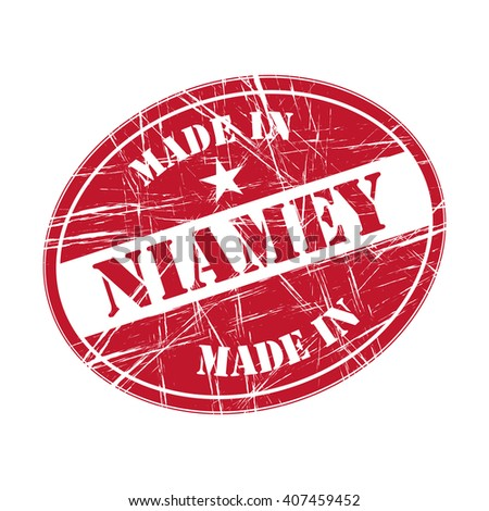 Made in Niamey rubber stamp - stock vector