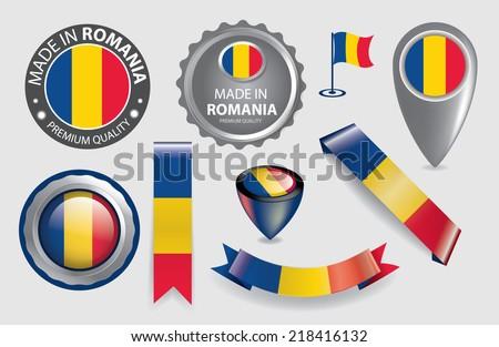 Made in Romania Seals Collection, Romanian Flag (Vector Art) - stock vector