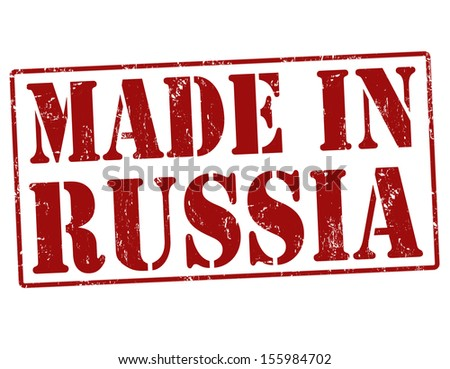 Made in Russia grunge rubber stamp on white, vector illustration