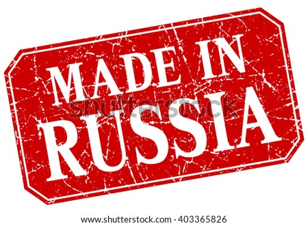 made in Russia red square grunge stamp