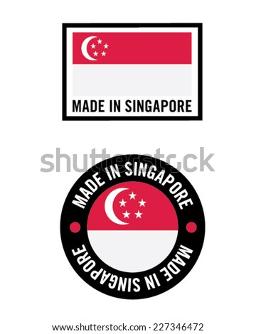 Made in Singapore Icon Set - Vector - stock vector