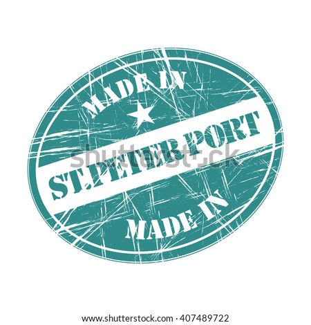 Made in St.Peter's Port rubber stamp