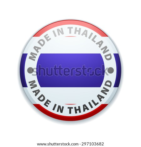 Made in Thailand - stock vector