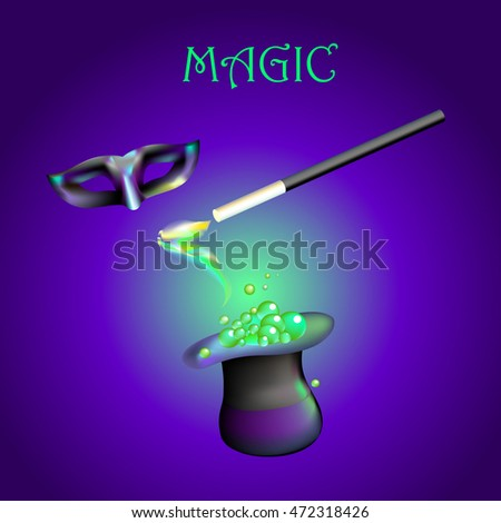 Magic hat, wand and mask on purple background