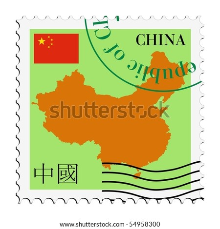 mail to/from China - stock vector