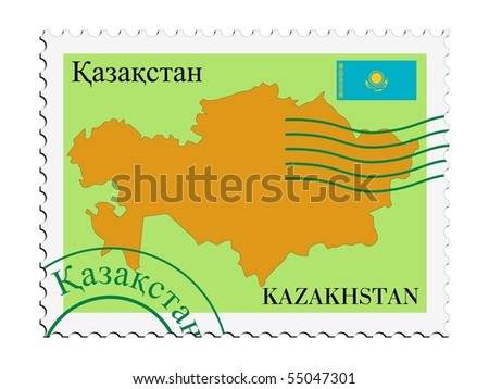 mail to/from Kazakhstan - stock vector
