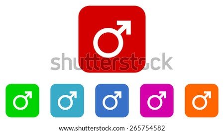 male vector icons set - stock vector
