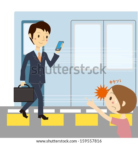 Man to operate the mobile phone while walking - stock vector