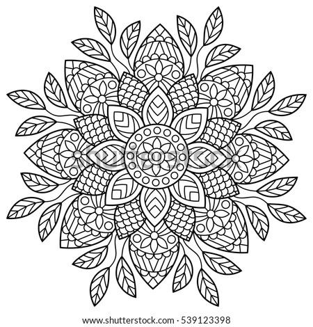 Mandala Coloring Book Pages Indian Antistress Stock Vector 539123398